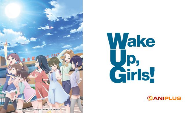 WAKE UP, GIRLS! NEW CHAPTER 0