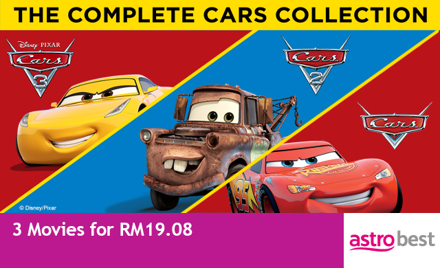 THE COMPLETE CARS COLLECTION