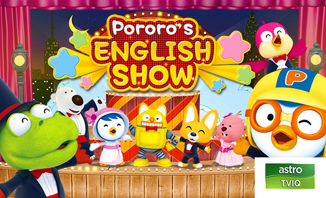 PORORO'S ENGLISH SHOW