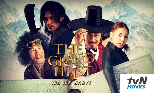 THE GRAND HEIST