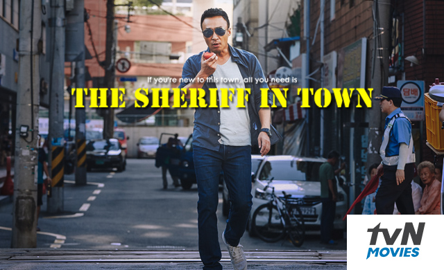 THE SHERIFF IN TOWN