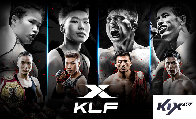 KUNLUN FIGHT 2018