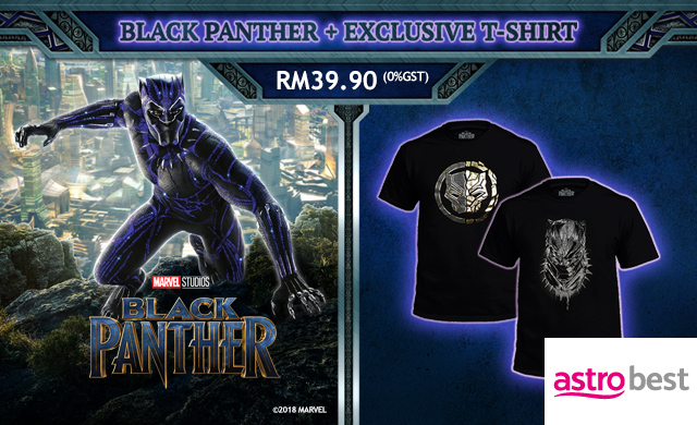 BLACK PANTHER + EXCLUSIVE T-SHIRT
