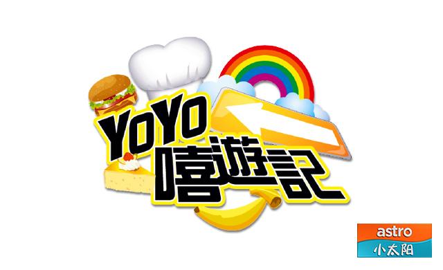 YOYO FUN TRAVEL S11