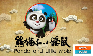 PANDA AND LITTLE MOLE