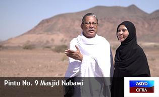 PINTU NO. 9 MASJID NABAWI