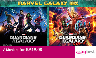 MARVEL GALAXY MIX