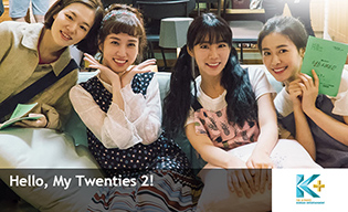 HELLO, MY TWENTIES 2!