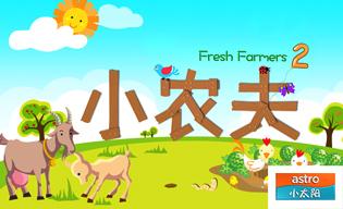 FRESH FARMERS