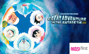 DORAEMON THE MOVIE 2017: GREAT ADVENTURE IN THE ANTARCTIC KACHI KOCHI