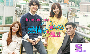 TEMPERATURE OF LOVE