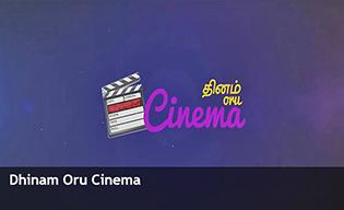 DHINAM ORU CINEMA
