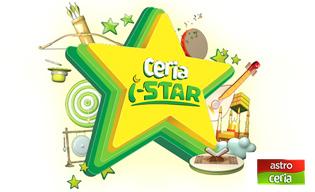 CERIA I-STAR 2017