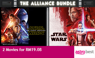 THE ALLIANCE BUNDLE