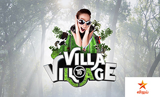 VILLA TO VILLAGE