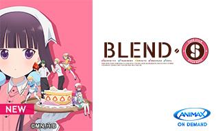BLEND-S