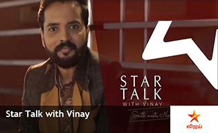 STAR TALK WITH VINAY