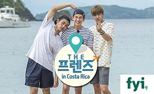 THE FRIENDS IN COSTA RICA