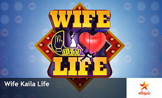 WIFE KAILA LIFE