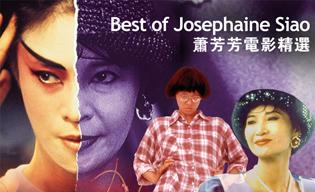 BEST OF JOSEPHINE SIAO