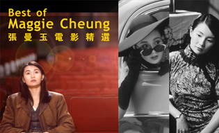 BEST OF MAGGIE CHEUNG