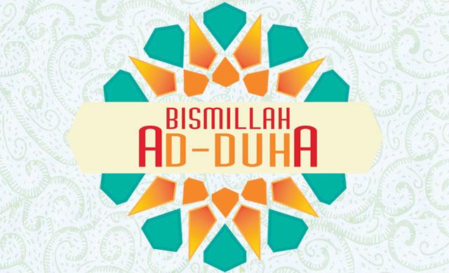 (L) Bismillah Ad-Duha Ep110