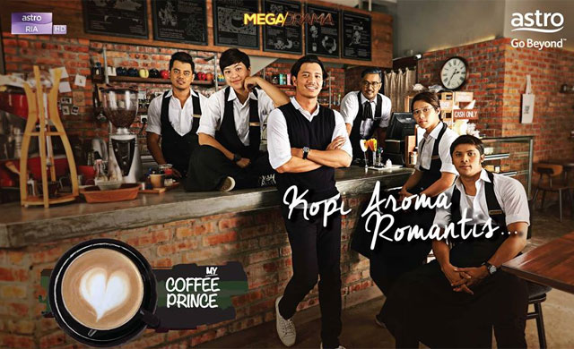 MegaDrama: My Coffee Prince Ep19