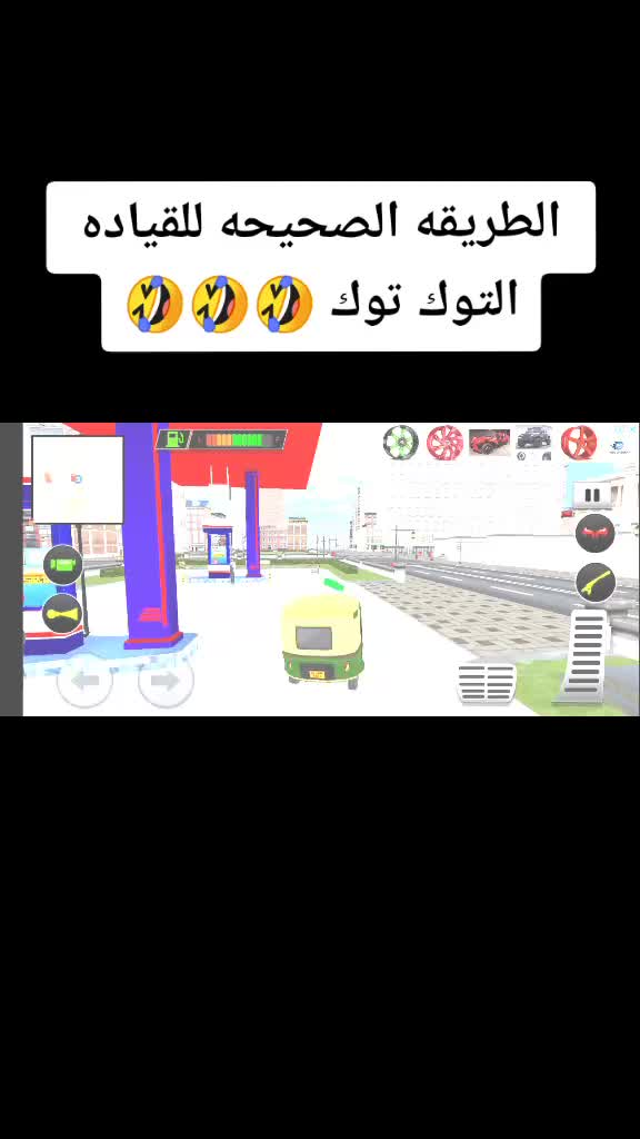 @jerry_masr TikTok Analytics