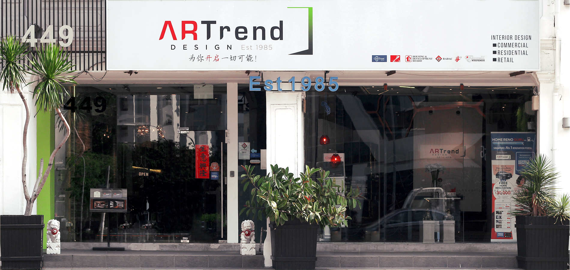 Artrend Design Pte Ltd Artrend+About+Us About Us