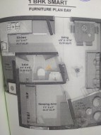 XRBIA HINJEWADI COOP HOUSING SOC LTD SECTOR R-29 Classifieds