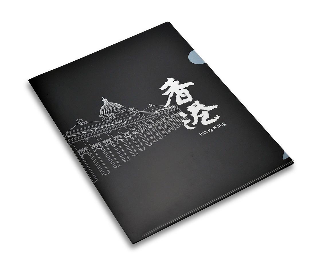 車站名及香港建築物系列 <BR>香港站 - 文件夾