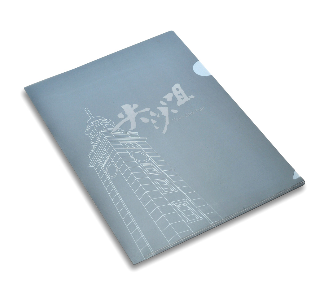 車站名及香港建築物系列 <BR>尖沙咀站 - 文件夾