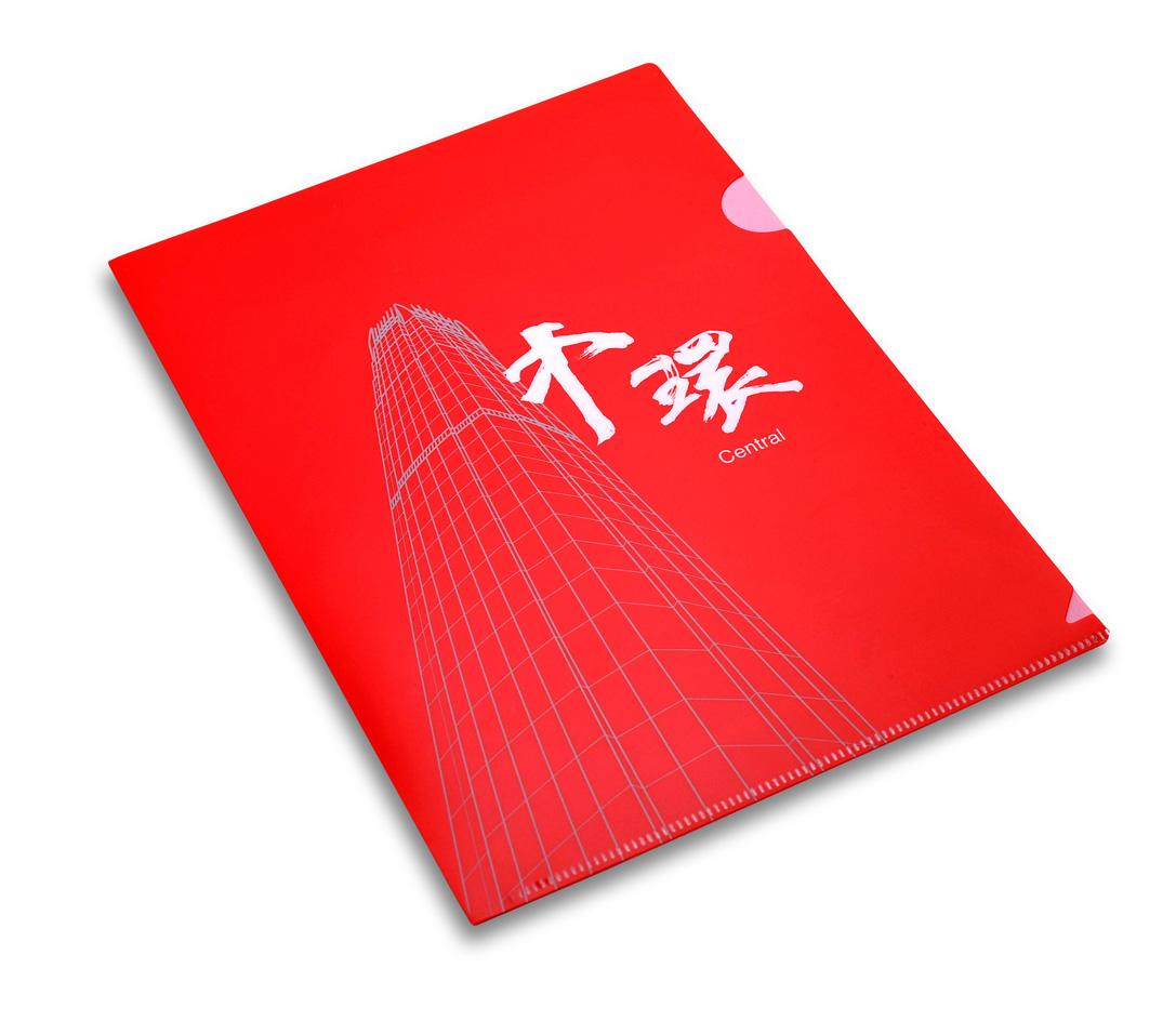 車站名及香港建築物系列 - 中環站 - 文件夾