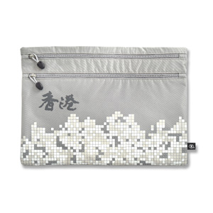 港鐵旅遊精品 <BR>大型雙拉鏈袋-灰色(香港版)