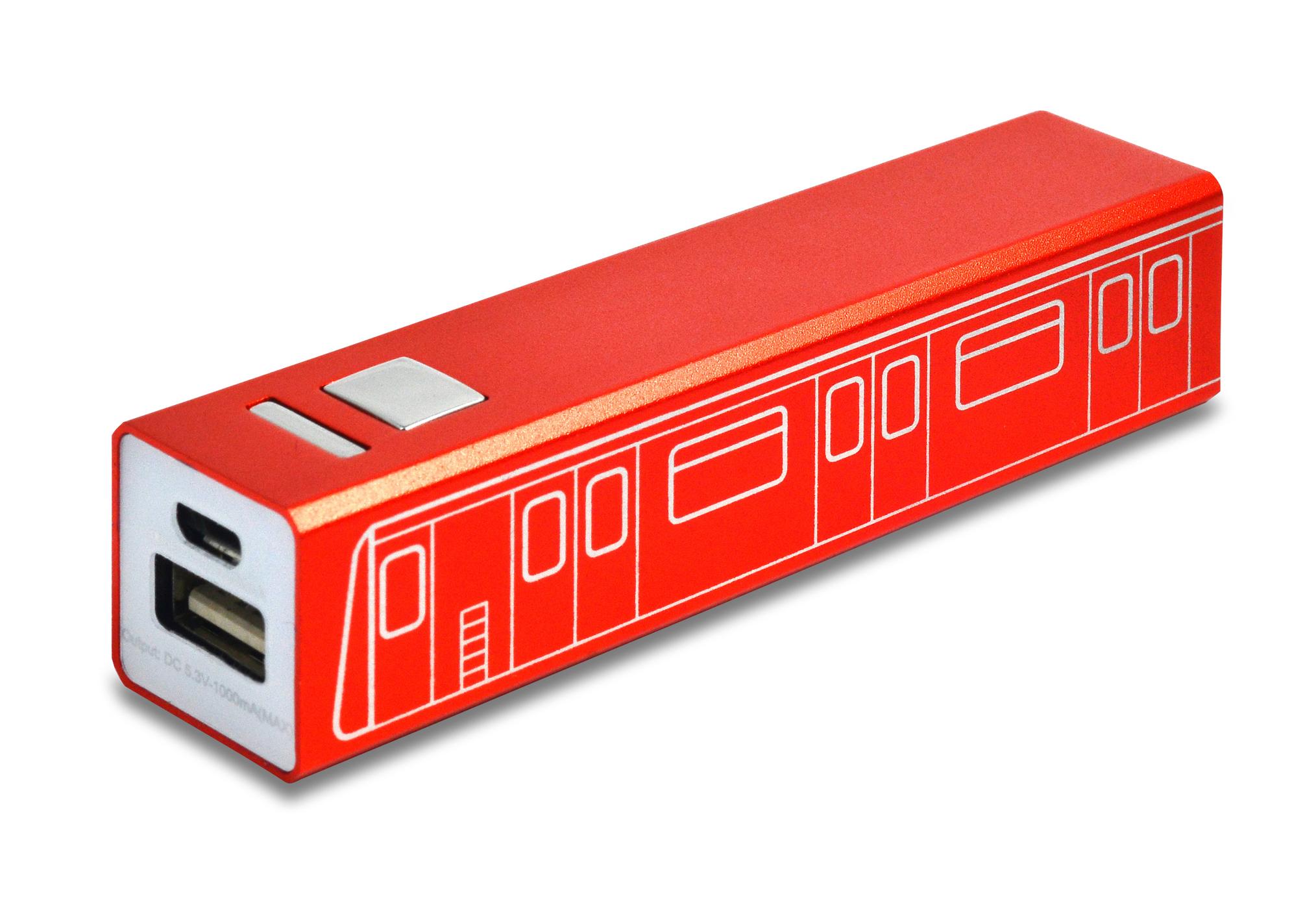 輕便充電器-紅色