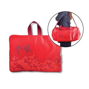港鐵旅遊精品 <BR>大型可摺合式旅行袋-紅色(中環版)