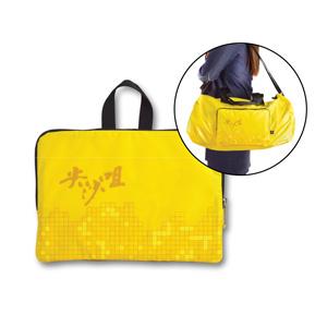 港鐵旅遊精品 <BR>大型可摺合式旅行袋-黃色(尖沙咀版)