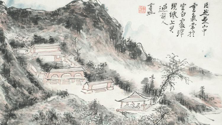 Huang Bin Hong, The Private Museum