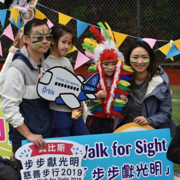 Walk for Sight 2019