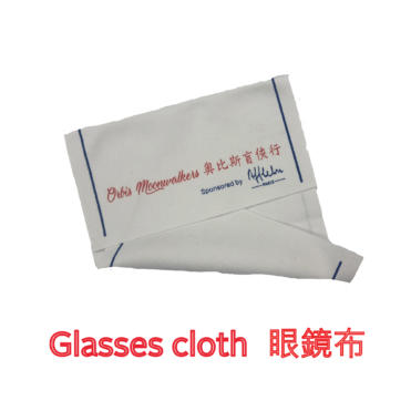 Glasses Cloth 4 Sq 01