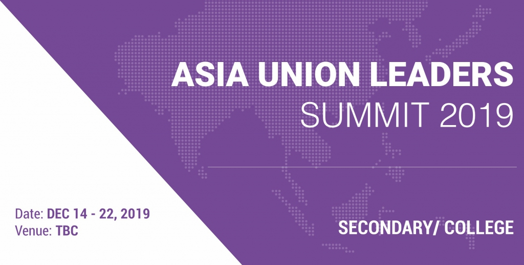 Asia Union Leaders Summit 2018
