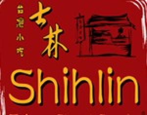 Shihlin Taiwan Street Snaks