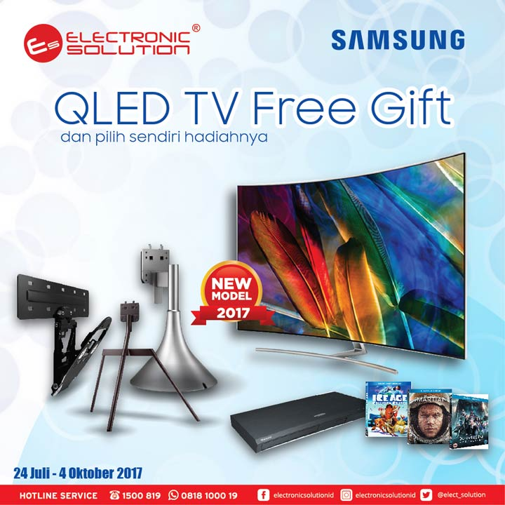 Free Gift From Electronic Solution