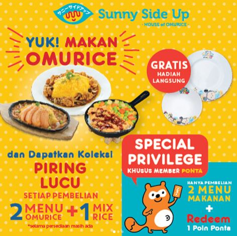 Promotion Sunny Side Up Eat and Get a Beautiful Plate