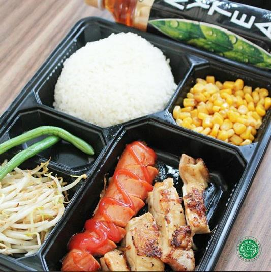 Discount 20% Off at Pepper Lunch