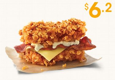 Zinger Double Down Down Promotion at KFC