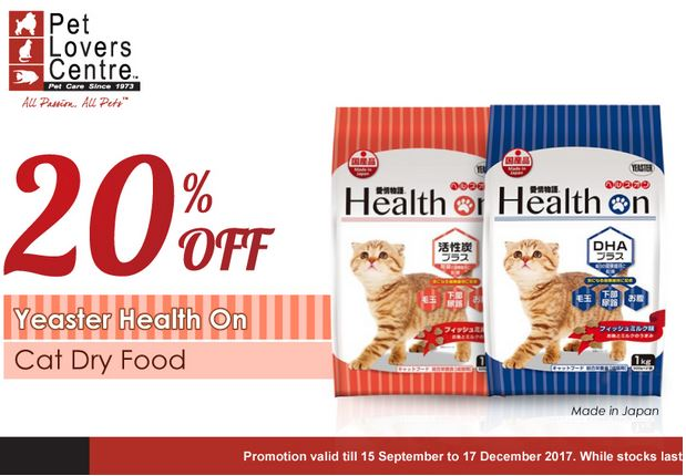 Yeaster Health On Cat Dry Food Promotion at Pet Lovers Centre