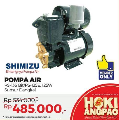 Special Price Promotion Shimizu Water Pump at Mitra10