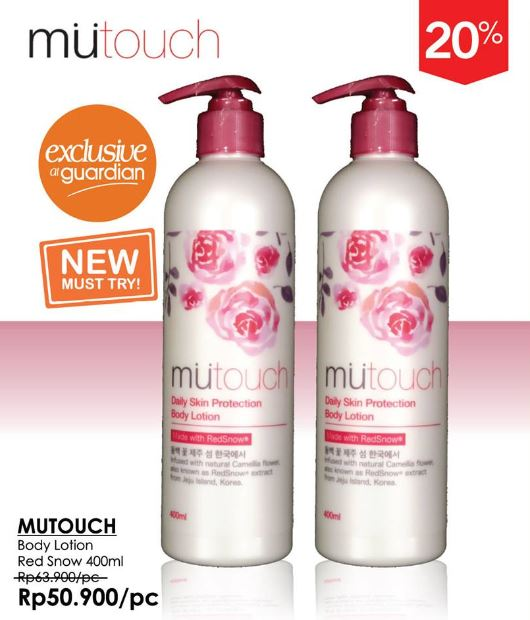 Promo Mutouch at Guardian