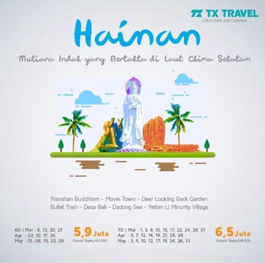 Tour Hainan Package at TX Travel